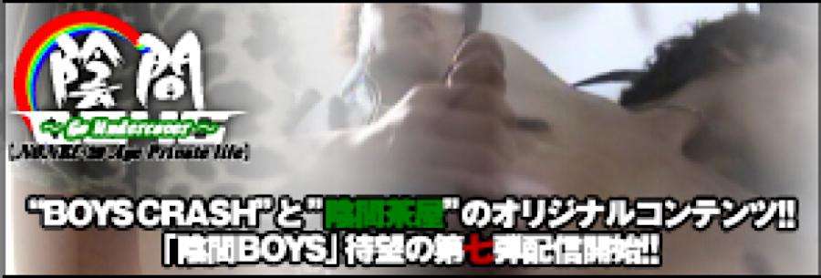 無修正セックス盗撮:~Go Undercover~:ゲイエロ動画