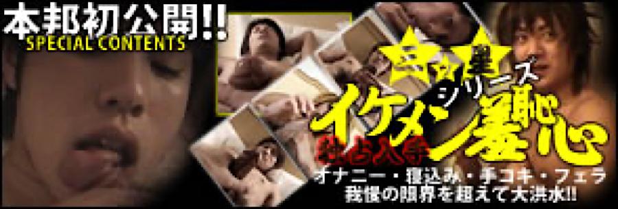 無修正セックス盗撮:イケメン羞恥心:ノンケペニス