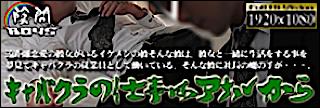 """無修正セックス盗撮:キャバクラの仕事は""""アナル""""から1:男同士"""