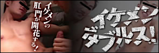 無修正セックス盗撮:イケメンダブルス:パイパンペニス