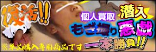 無修正セックス盗撮:潜入!!もぎ撮り悪戯一本勝負:ゲイエロ動画