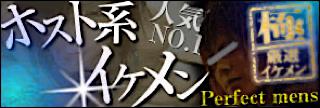 無修正セックス盗撮:イケメン【ホスト系】作品一覧:ゲイエロ動画