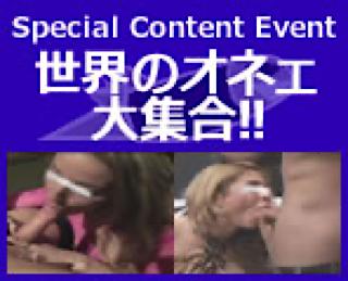 無修正セックス盗撮:世界のオネェ大集合!!:おちんちん