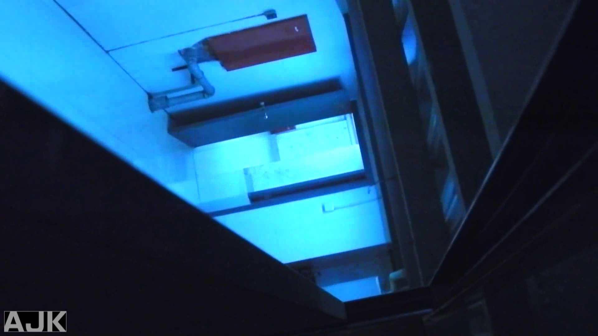 隣国上階級エリアの令嬢たちが集うデパートお手洗い Vol.17 いやらしいOL  92連発 80