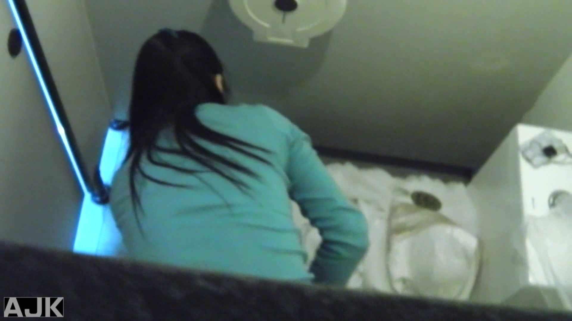 隣国上階級エリアの令嬢たちが集うデパートお手洗い Vol.22 いやらしいOL おまんこ動画流出 38連発 17