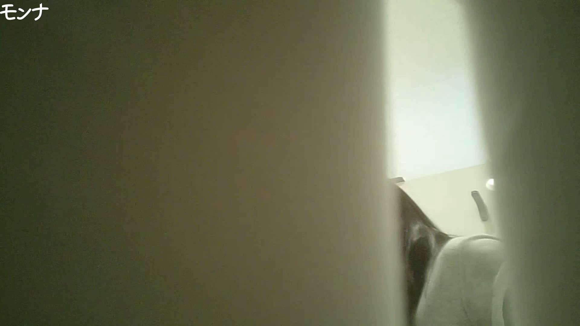 有名大学女性洗面所 vol.65 秘技!!マルチアングル天井撮り!! 潜入 ワレメ動画紹介 79連発 22