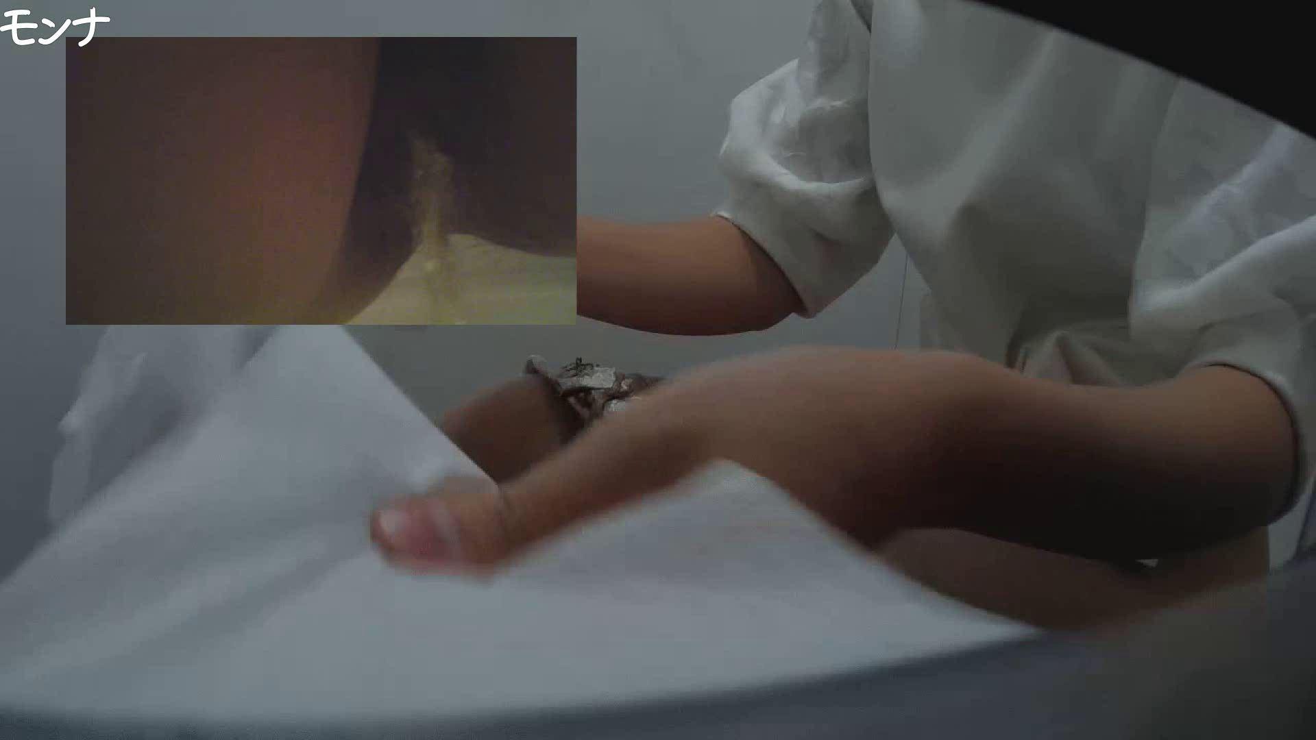 有名大学女性洗面所 vol.65 秘技!!マルチアングル天井撮り!! 潜入 ワレメ動画紹介 79連発 76