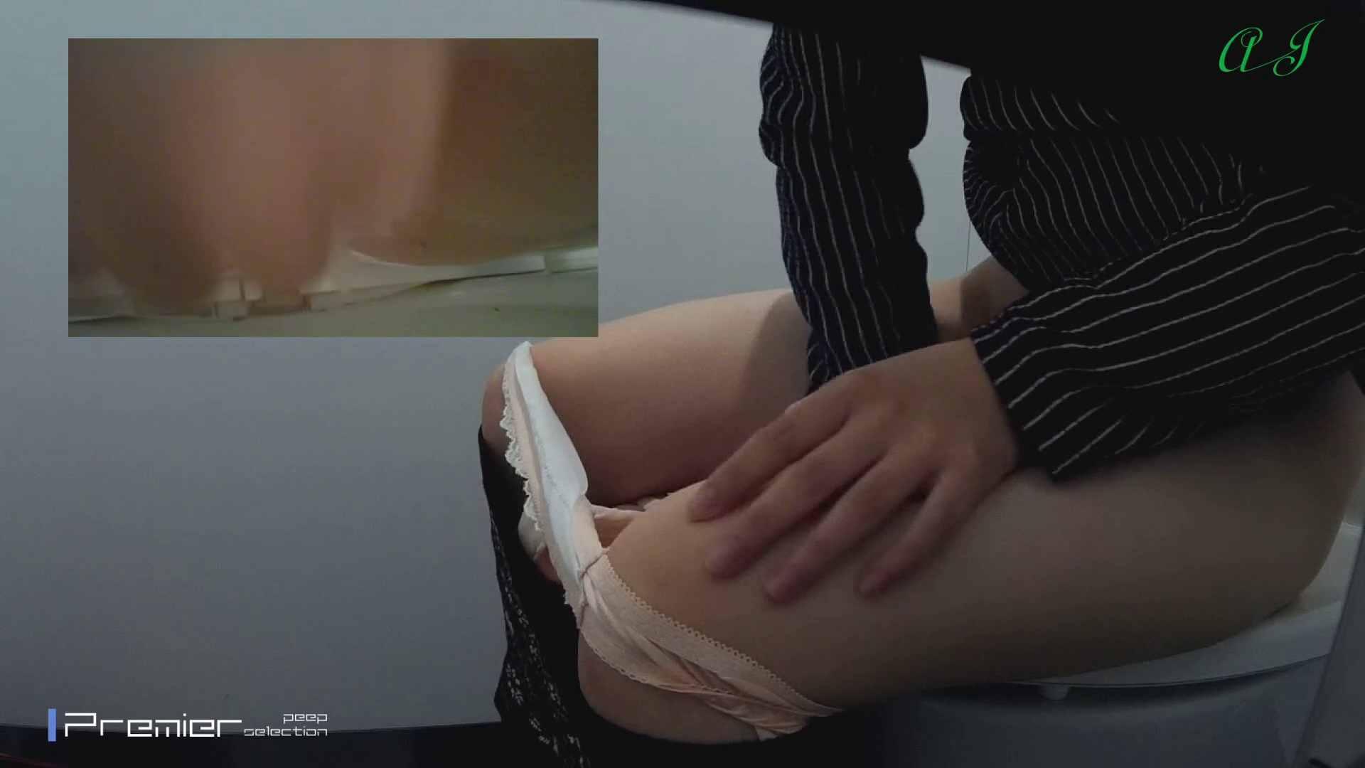有名大学女性洗面所 vol.84 美女 盗撮画像 53連発 34
