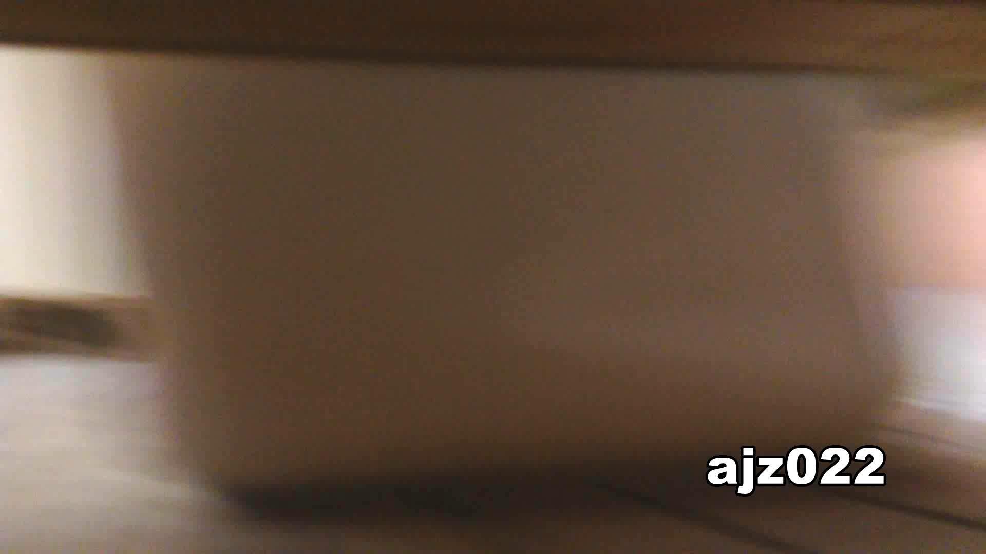 某有名大学女性洗面所 vol.22 いやらしいOL オメコ無修正動画無料 94連発 82