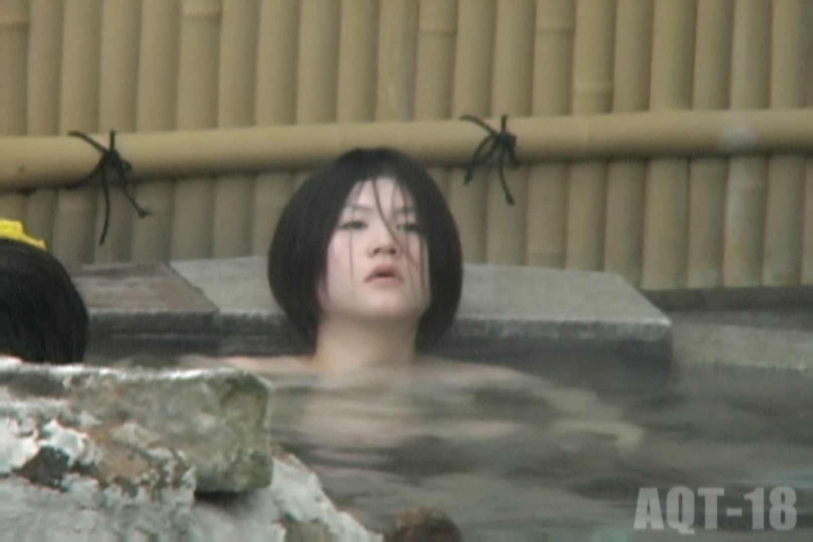 女露天風呂劇場 Vol.24 0   0  93連発 49