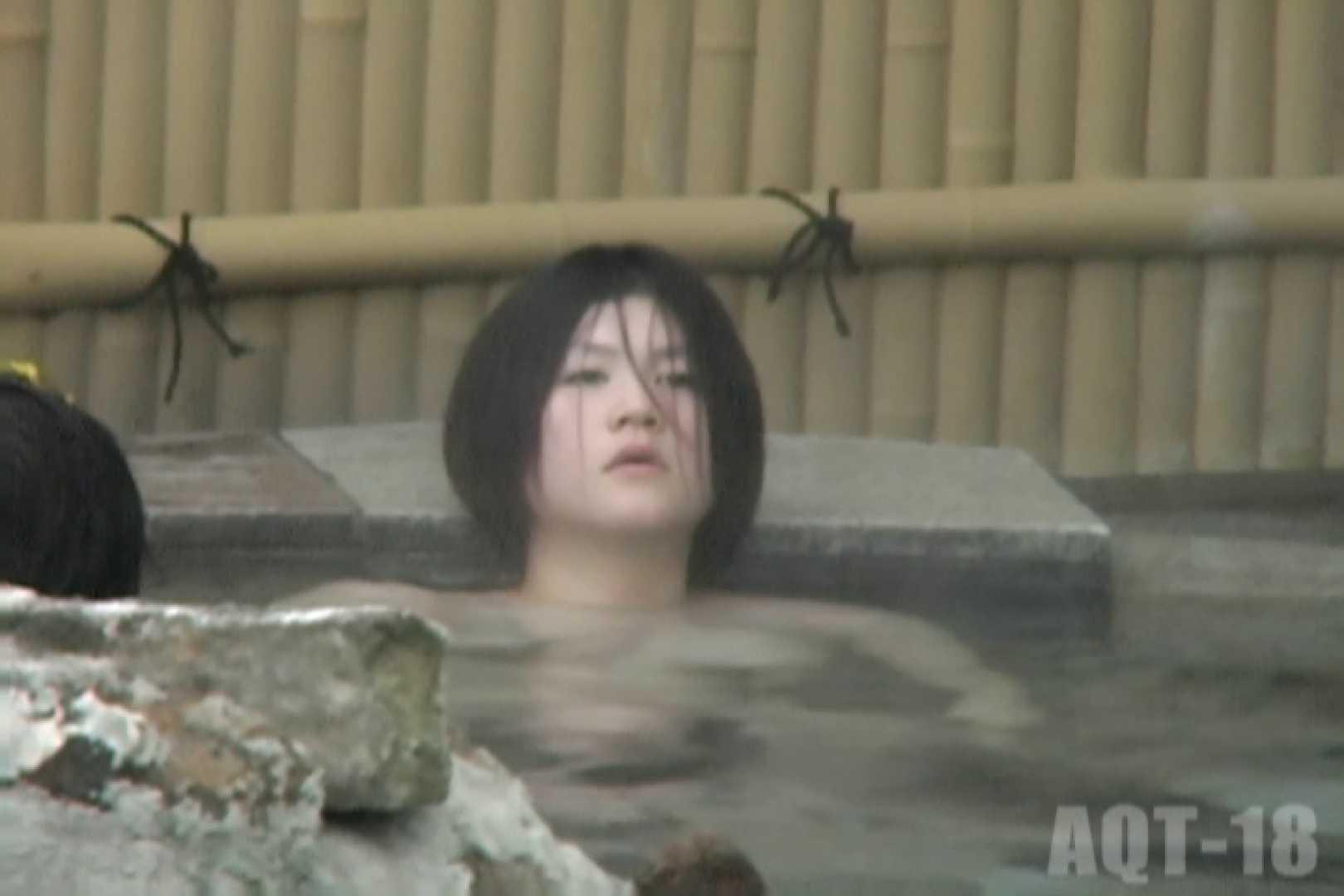 女露天風呂劇場 Vol.24 いやらしいOL SEX無修正画像 93連発 50