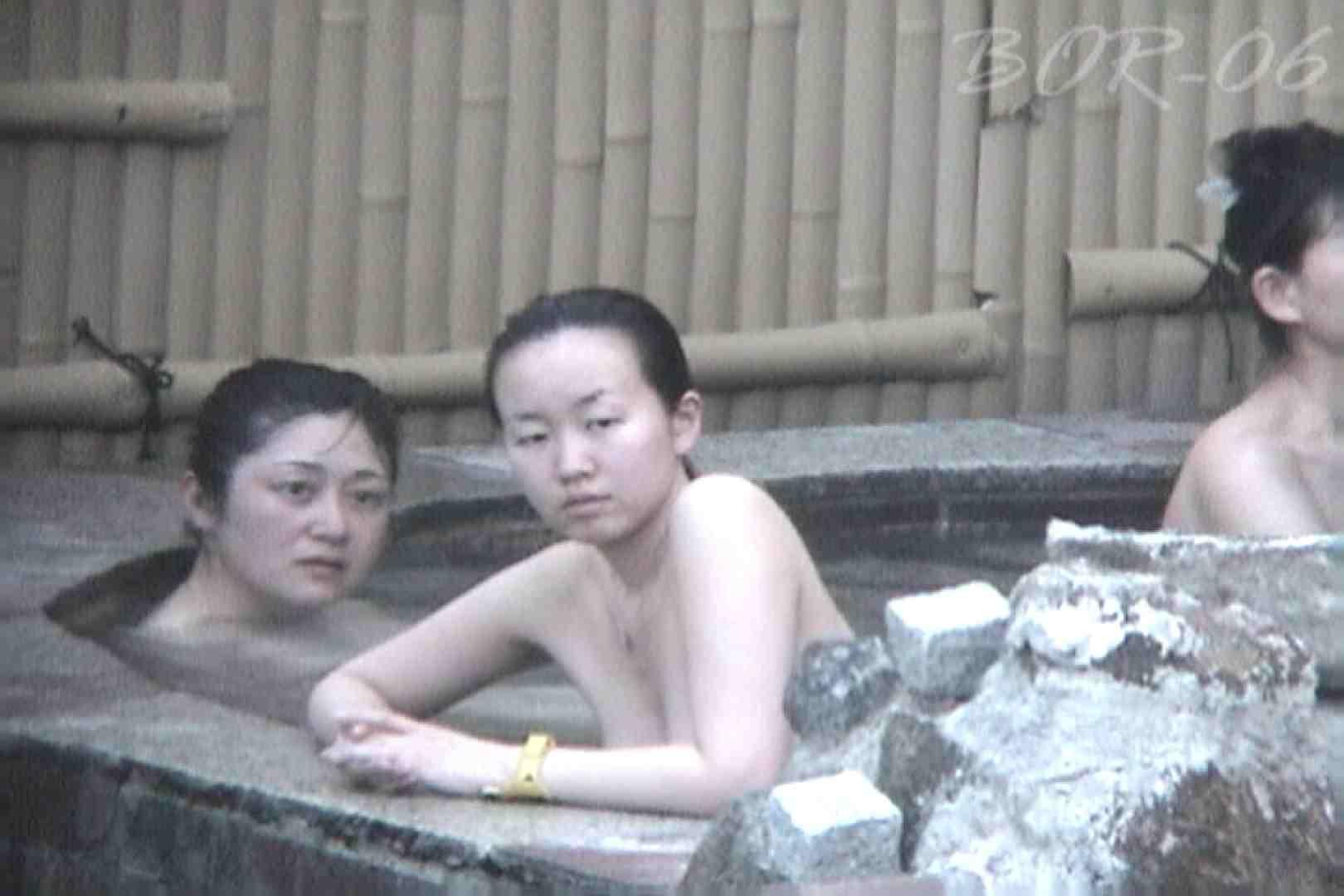女露天風呂劇場 Vol.41 いやらしいOL  97連発 3
