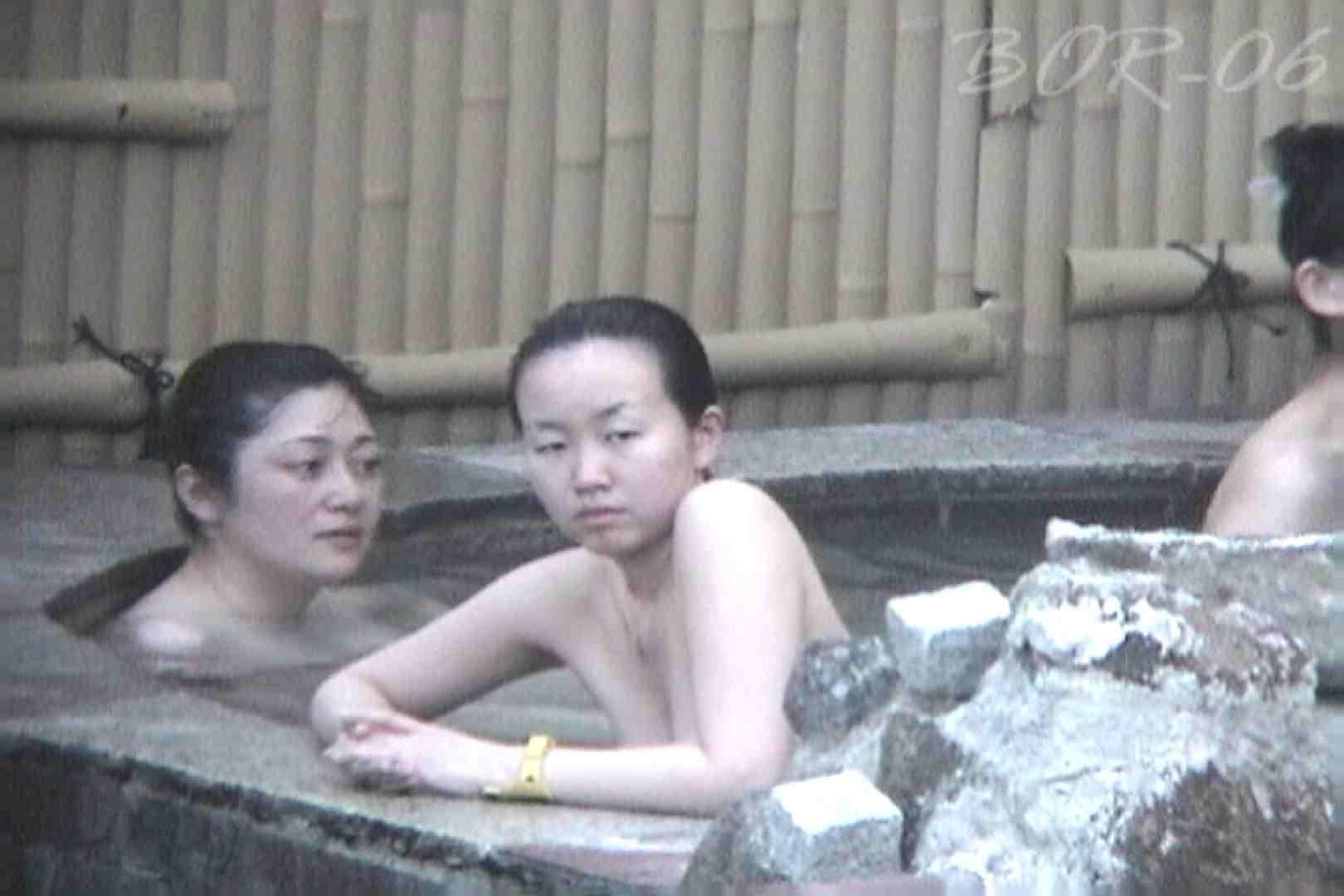 女露天風呂劇場 Vol.41 いやらしいOL | 0  97連発 4