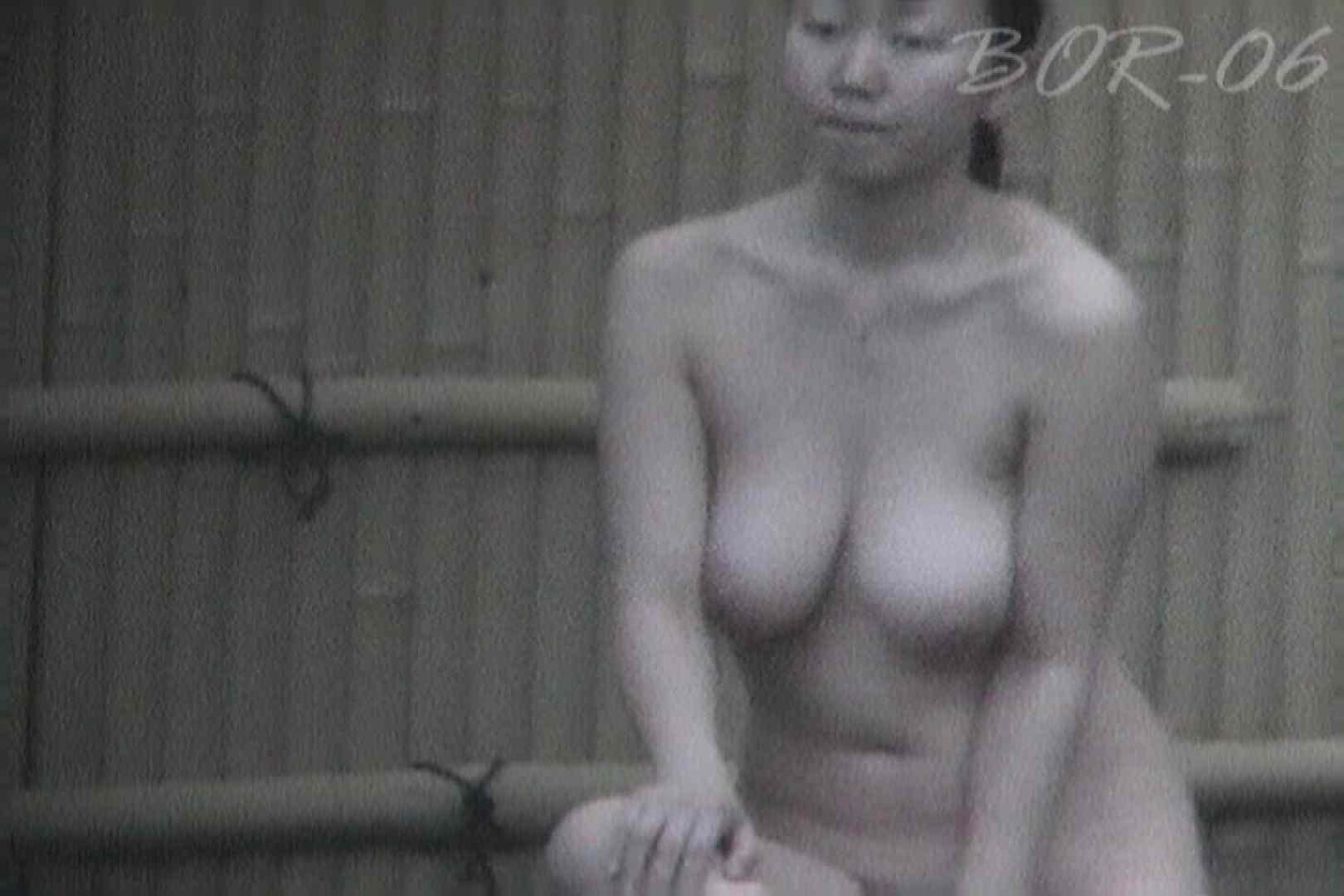女露天風呂劇場 Vol.41 露天 女性器鑑賞 97連発 5
