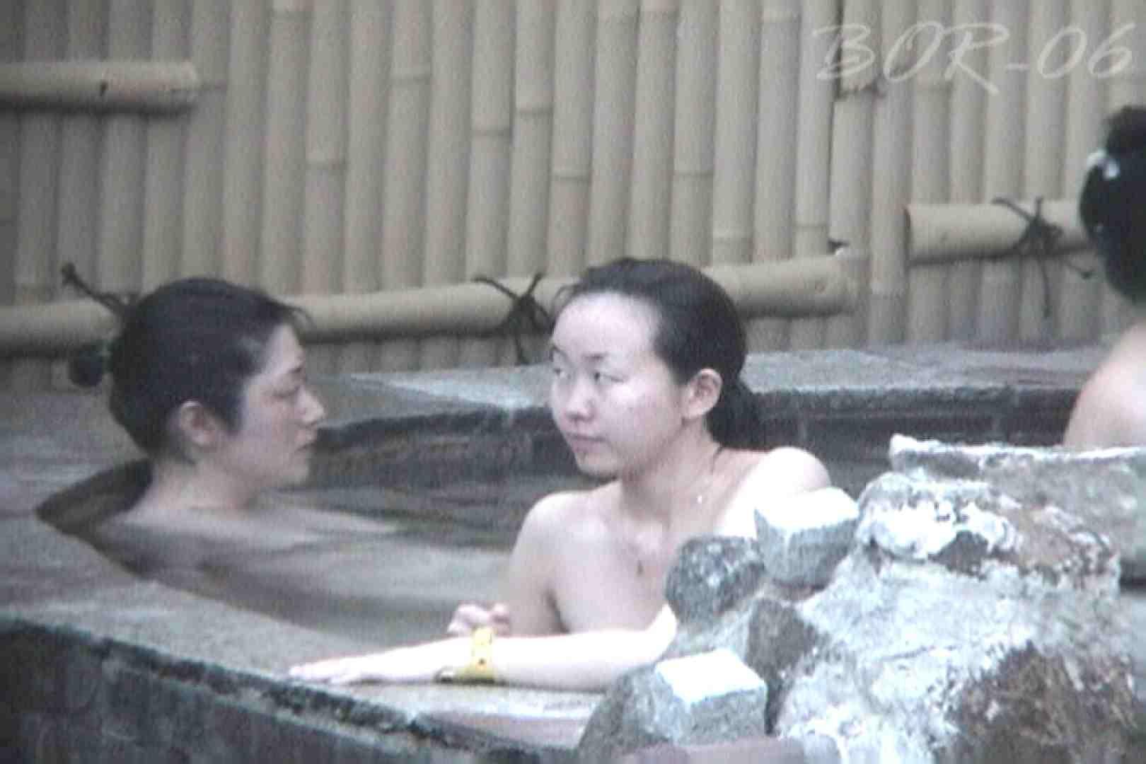 女露天風呂劇場 Vol.41 いやらしいOL  97連発 27