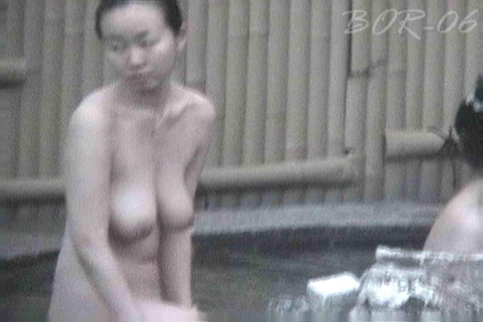 女露天風呂劇場 Vol.41 いやらしいOL  97連発 39