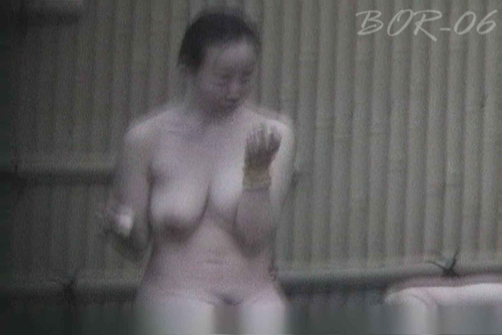女露天風呂劇場 Vol.41 いやらしいOL | 0  97連発 61