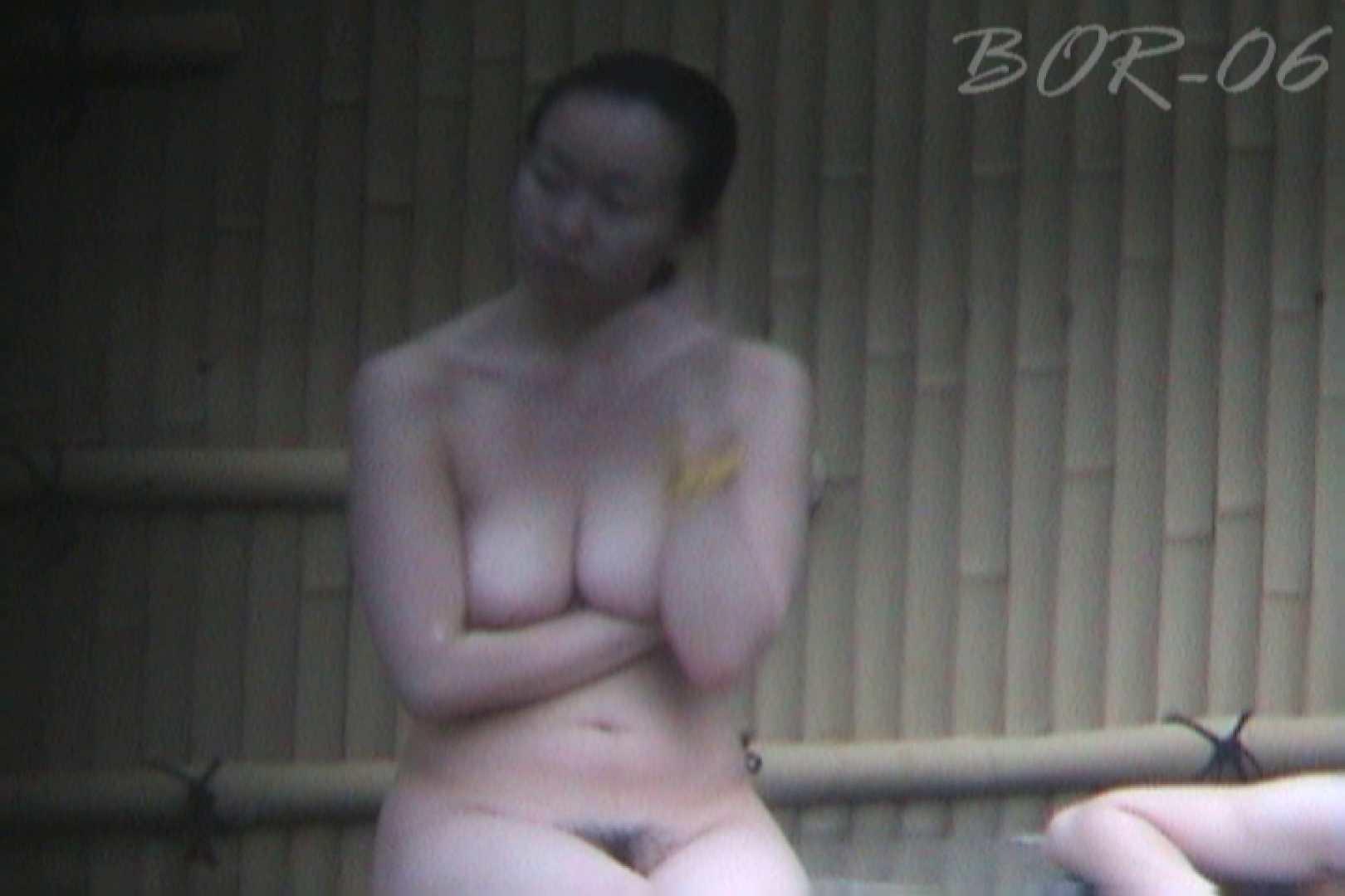 女露天風呂劇場 Vol.41 いやらしいOL | 0  97連発 67