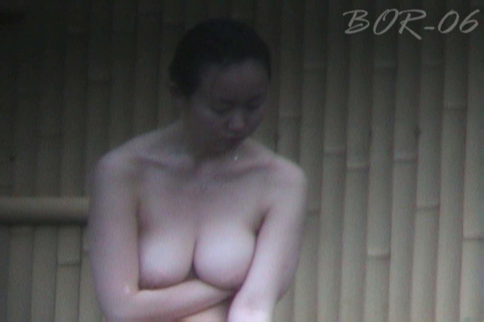 女露天風呂劇場 Vol.41 いやらしいOL  97連発 81