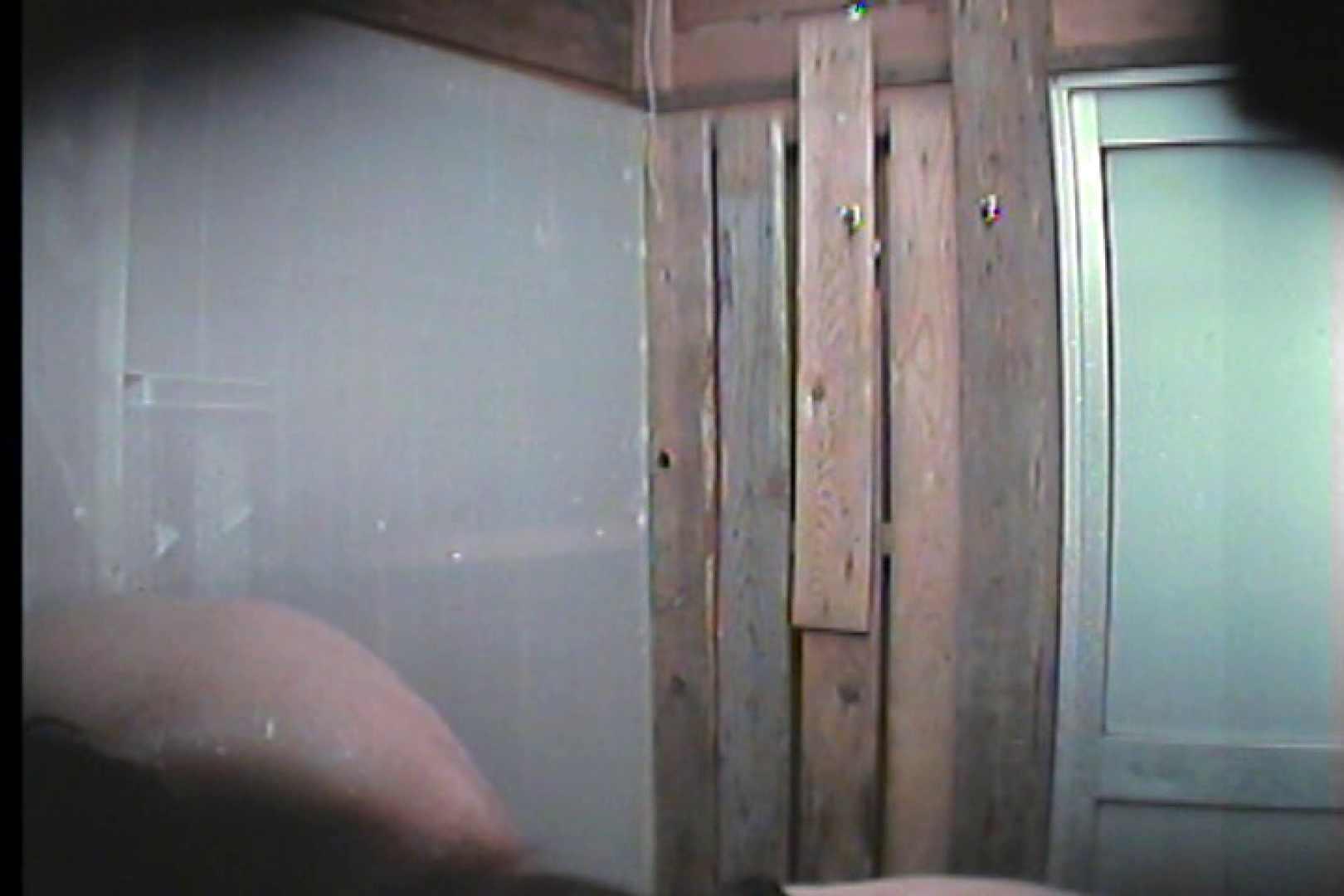 海の家の更衣室 Vol.33 いやらしいOL SEX無修正画像 53連発 2