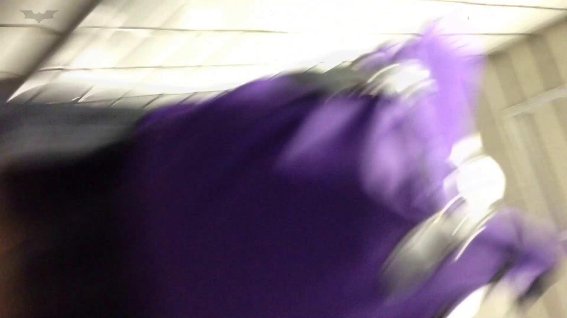 階段パンチラ Vol.09 いやらしいOL AV無料動画キャプチャ 37連発 2