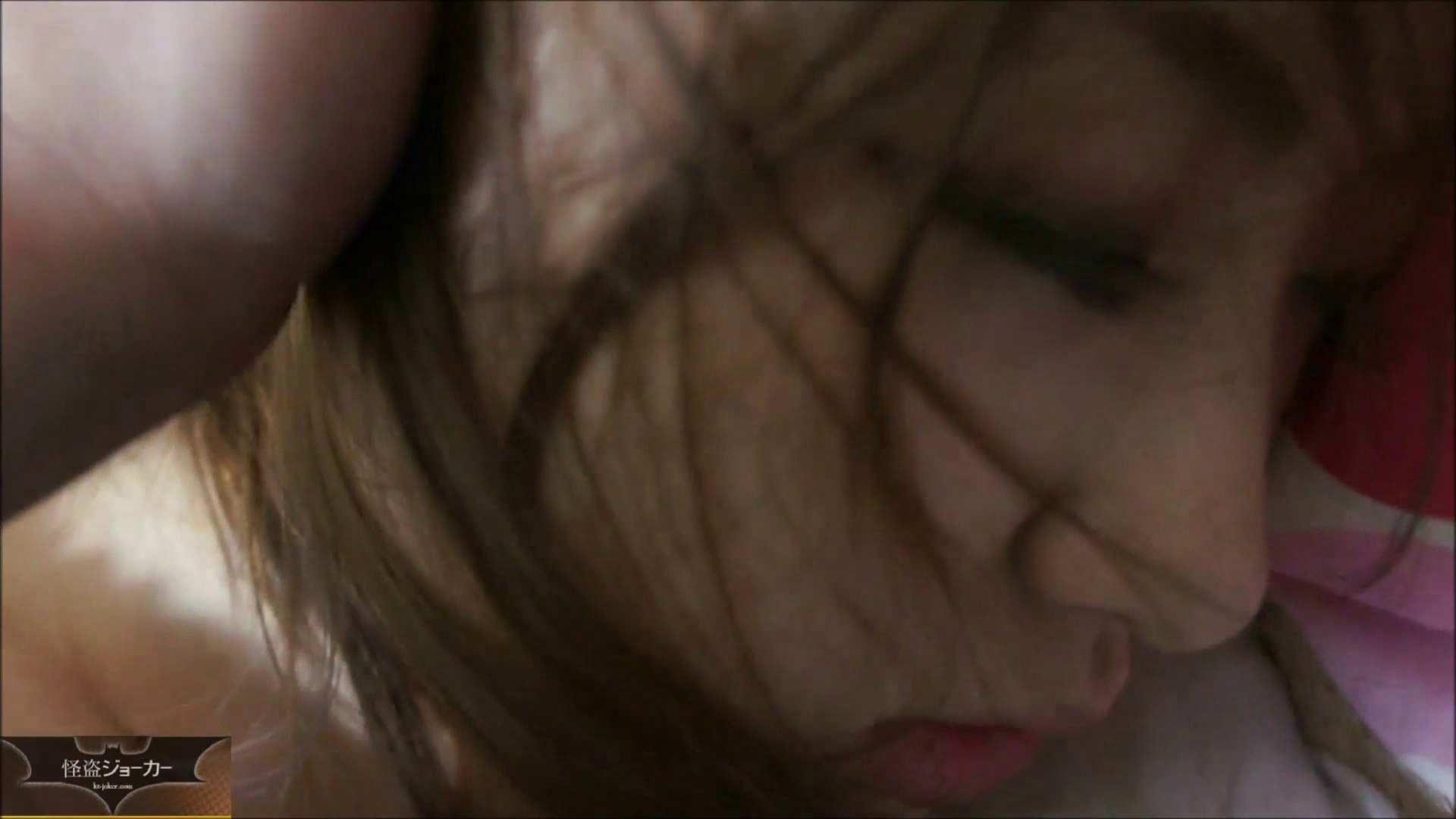 【未公開】vol.23 ユリナ、寝取られのアト。 0  88連発 36
