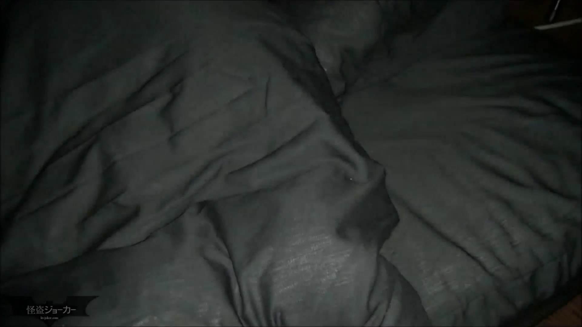 【未公開】vol.68【朋葉】友人が土足で朋葉の膣内に・・・ 0 | 友人  45連発 1