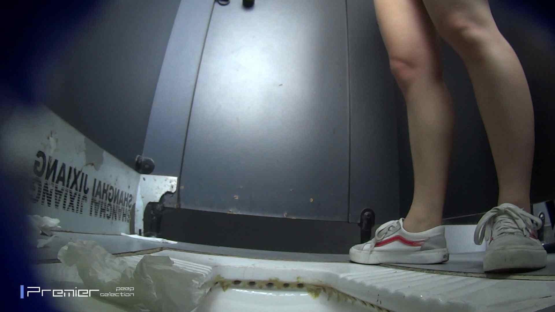 スキニージーンズの美女 大学休憩時間の洗面所事情56 洗面所 AV無料動画キャプチャ 88連発 21