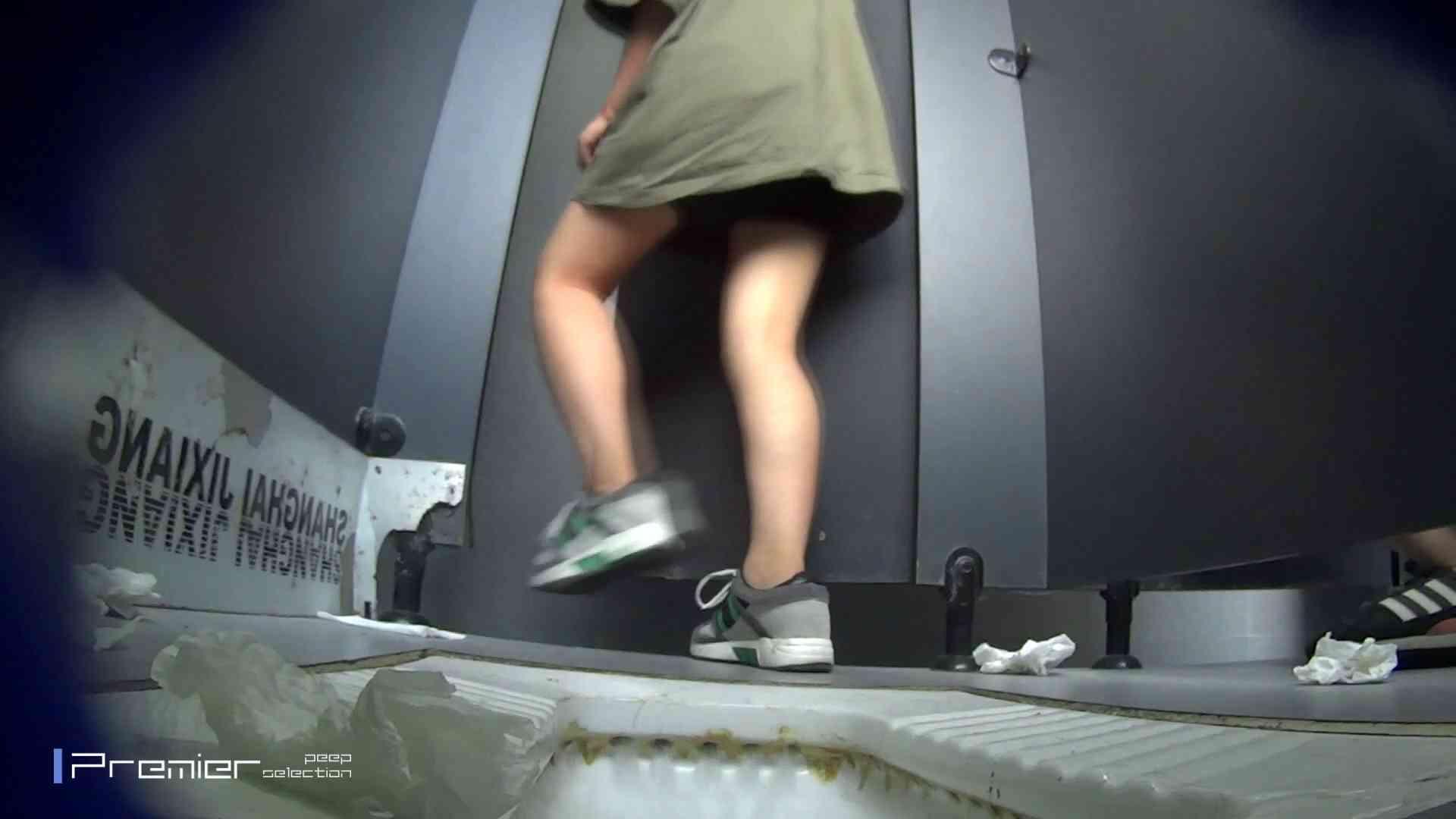 スキニージーンズの美女 大学休憩時間の洗面所事情56 盗撮大放出 濡れ場動画紹介 88連発 50