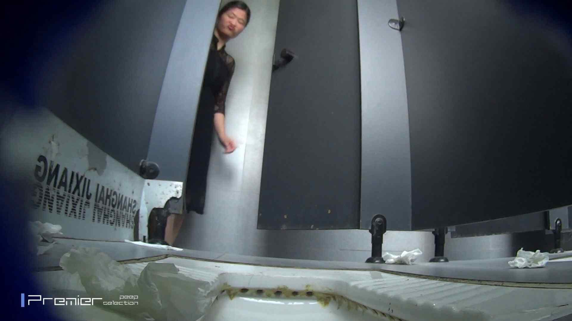 スキニージーンズの美女 大学休憩時間の洗面所事情56 0  88連発 54