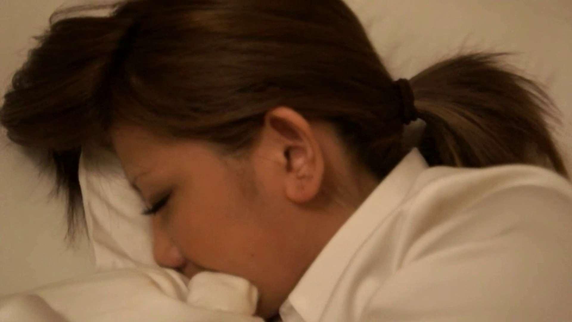 vol.8 【Mちゃん(2回目)】ブランド品査定士19歳 花子とも仲良し いやらしい女子大生 性交動画流出 94連発 3