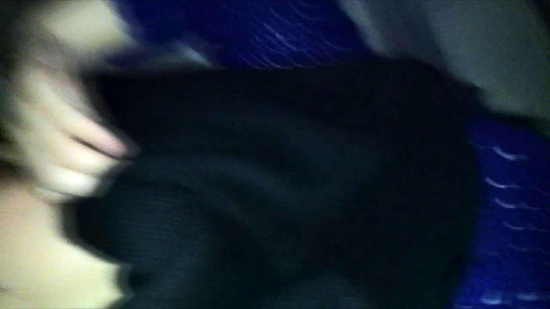 vol.22 【YHちゃん】パルコ店員20歳 mixiオフ会で イタズラ オメコ動画キャプチャ 64連発 33
