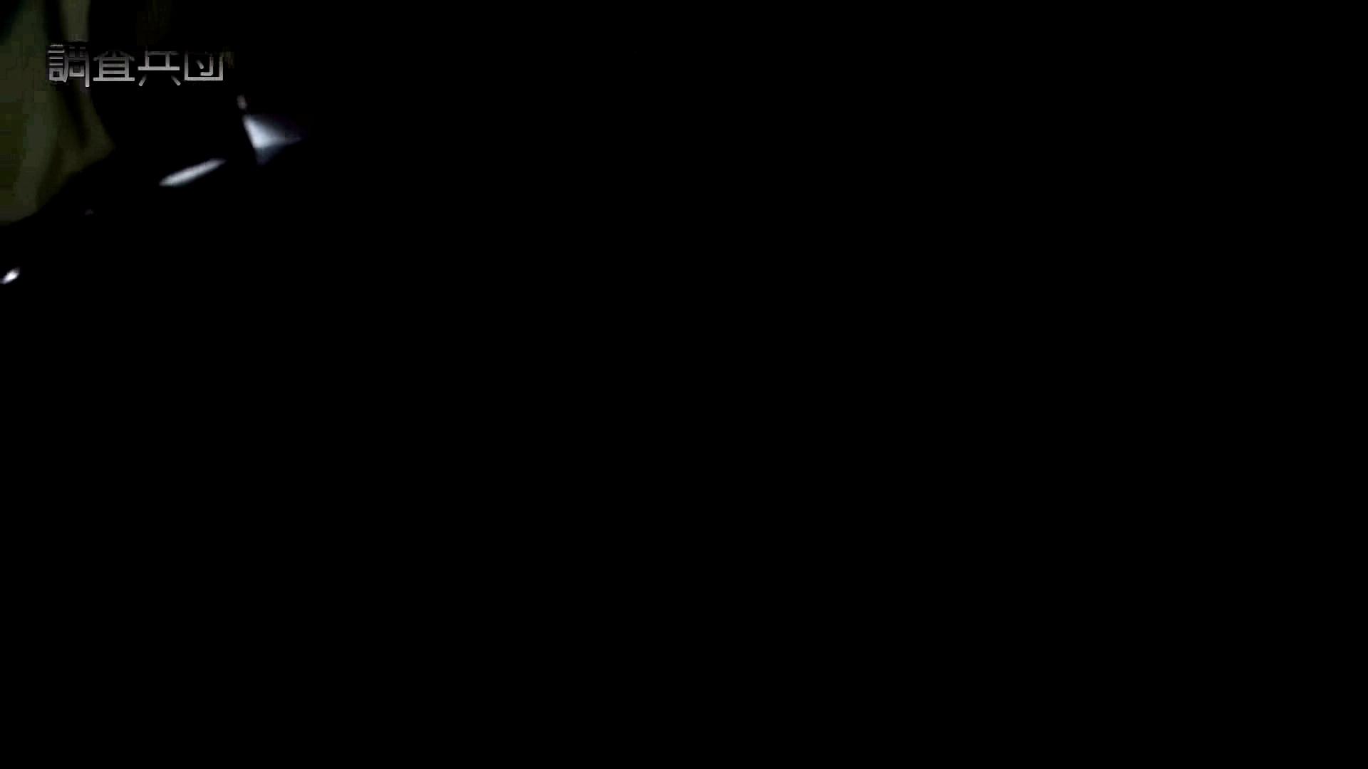 ~反撃の悪戯~vol.25 スポーツバー店員・かなちん【前編】 悪戯  82連発 32