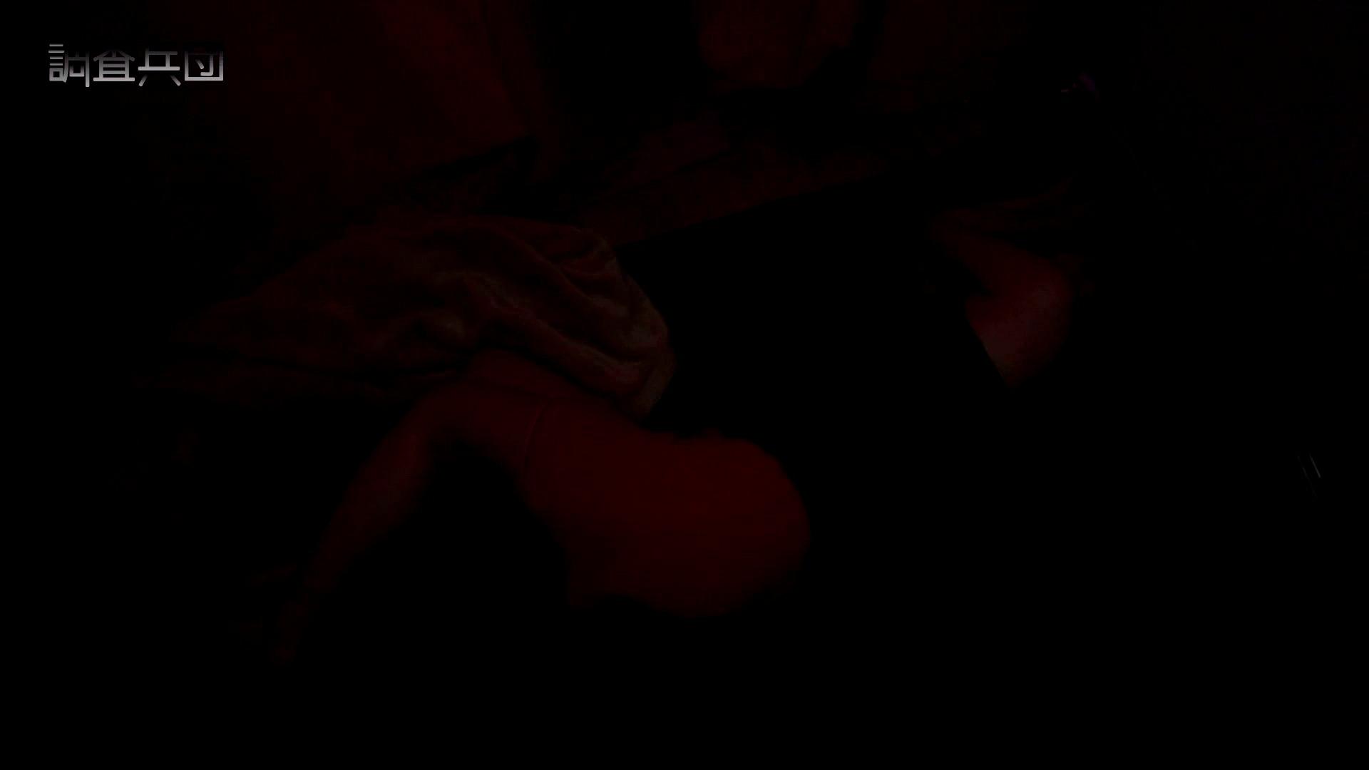 ~反撃の悪戯~vol.27 白目ひんむきOL・みほこ【前編】 0   0  79連発 5