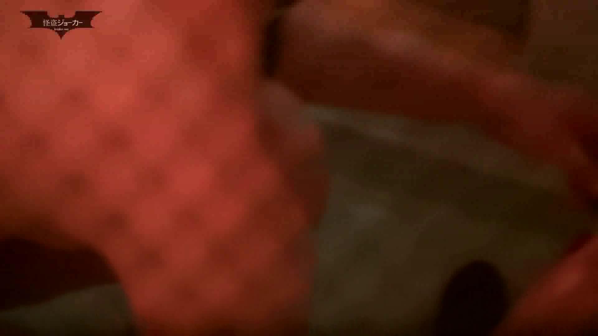 華の女子寮ノゾキ vol.06  張りのいいおっぱいが揺れるJD おっぱい ぱこり動画紹介 17連発 12