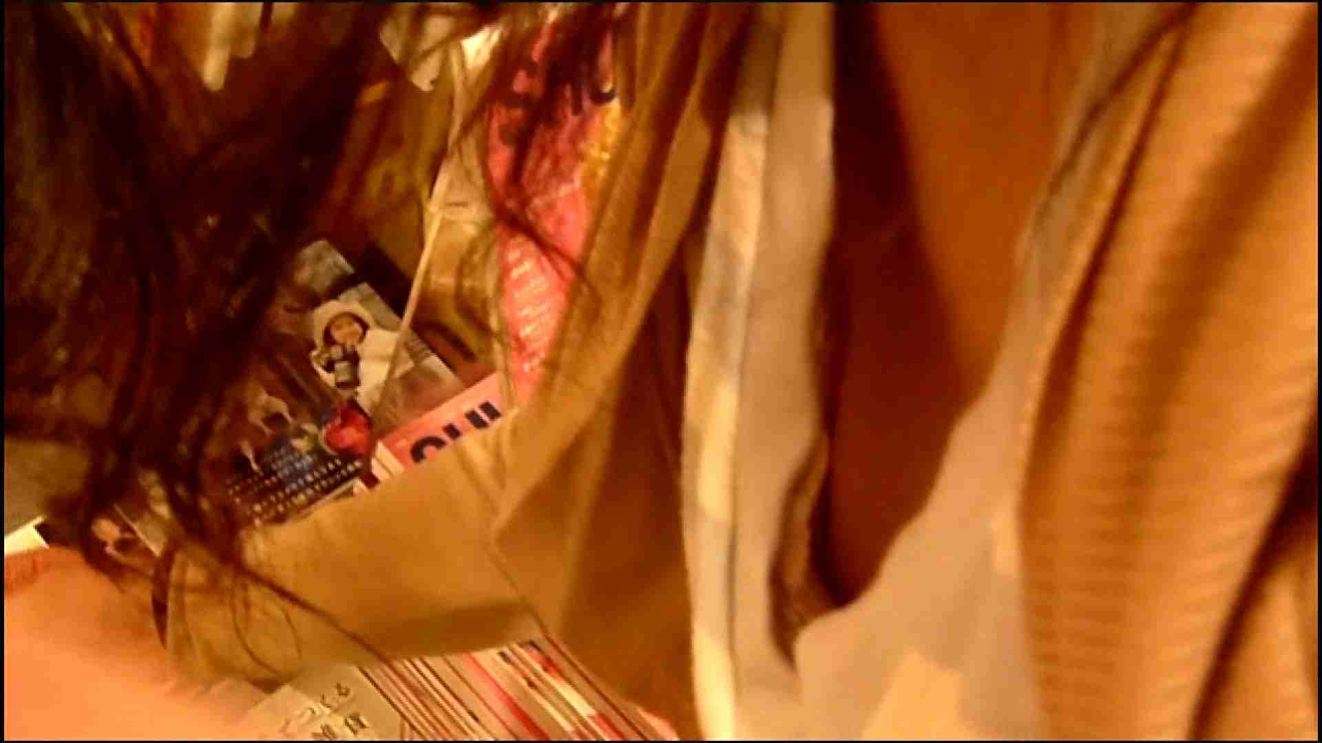 NO.3 某イオNN店内のエレベーター前でケータイに夢中な女の子 0  50連発 4