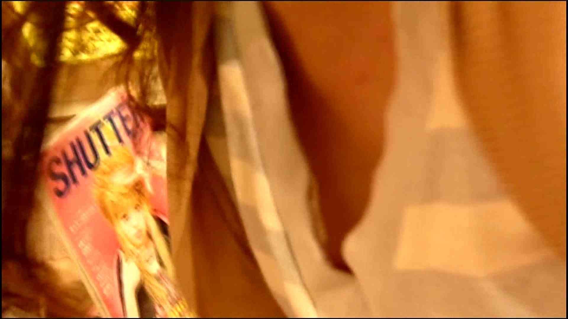 NO.3 某イオNN店内のエレベーター前でケータイに夢中な女の子 0  50連発 8