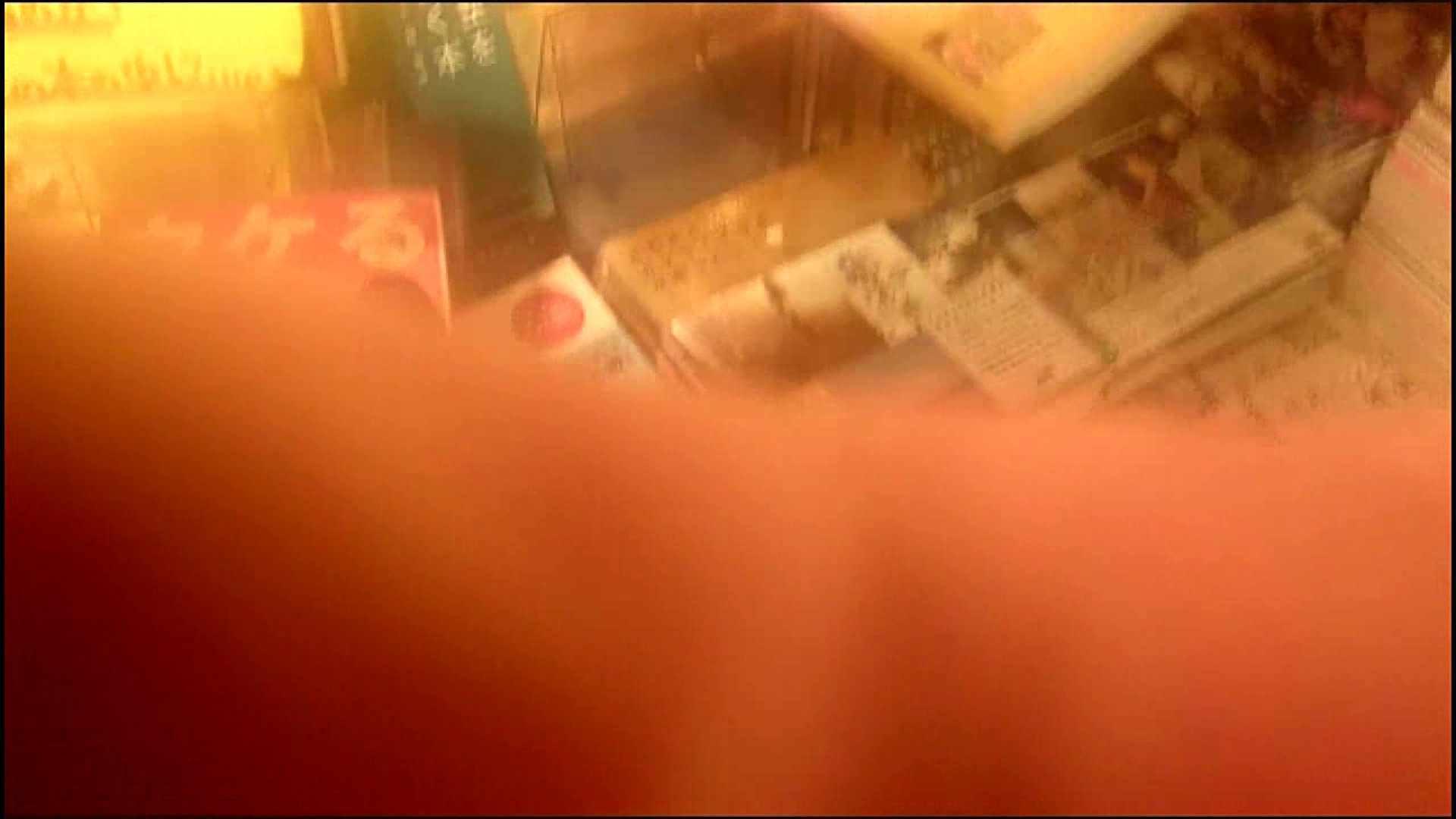 NO.3 某イオNN店内のエレベーター前でケータイに夢中な女の子 チラ エロ画像 50連発 14