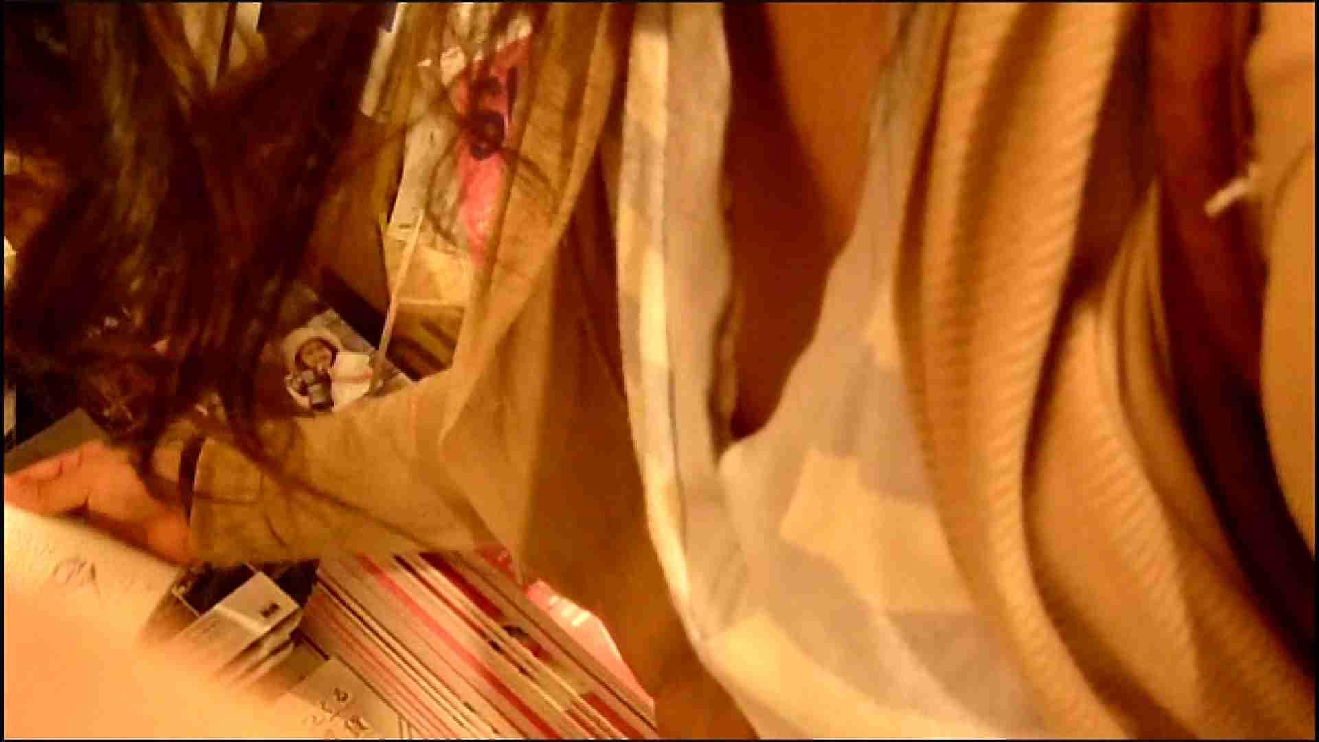 NO.3 某イオNN店内のエレベーター前でケータイに夢中な女の子 お姉さんの胸チラ AV動画キャプチャ 50連発 43