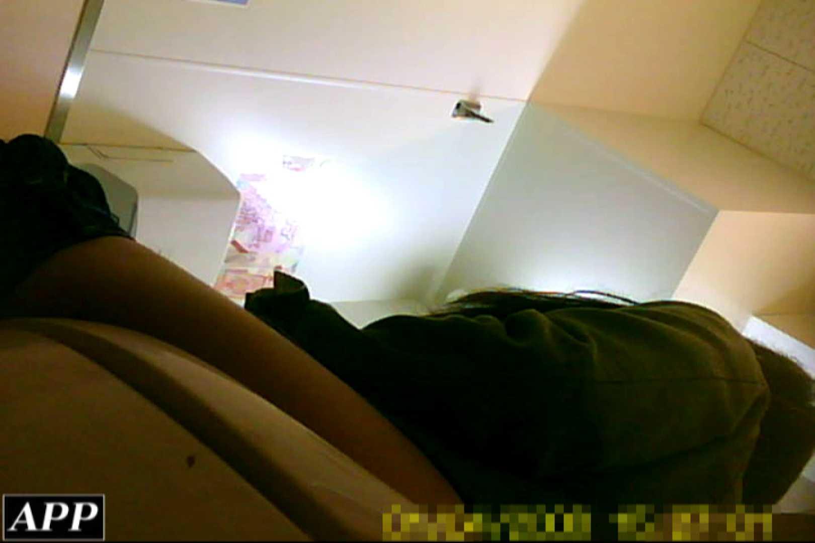 3視点洗面所 vol.03 お姉さん達のオマンコ おまんこ無修正動画無料 68連発 54