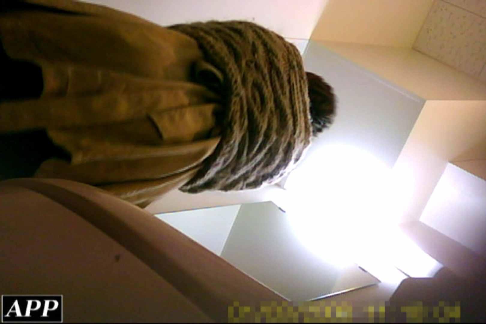 3視点洗面所 vol.05 お姉さん達のオマンコ おまんこ無修正動画無料 90連発 40