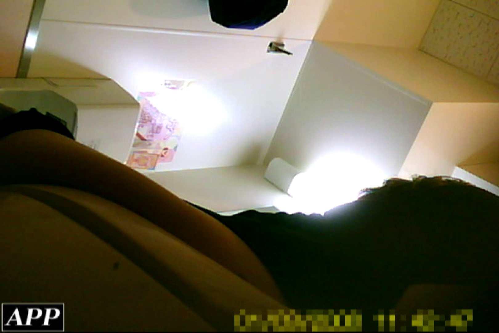 3視点洗面所 vol.05 お姉さん達のオマンコ おまんこ無修正動画無料 90連発 75