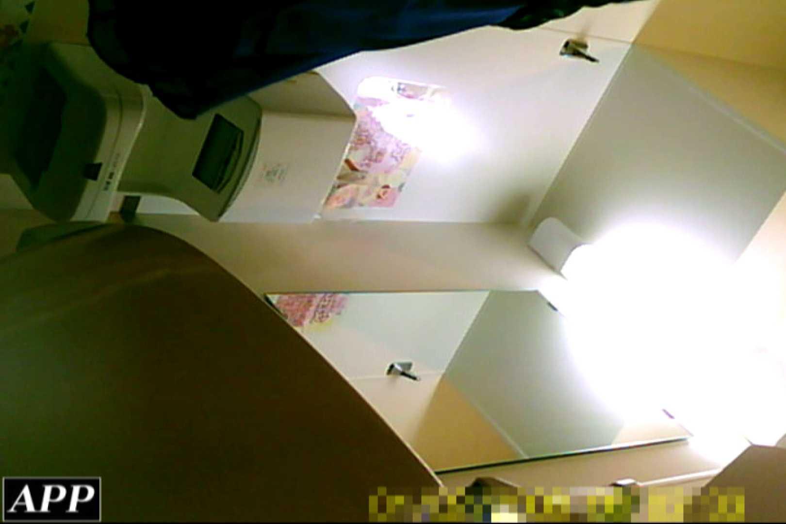 3視点洗面所 vol.06 お姉さん達のオマンコ おめこ無修正画像 87連発 30