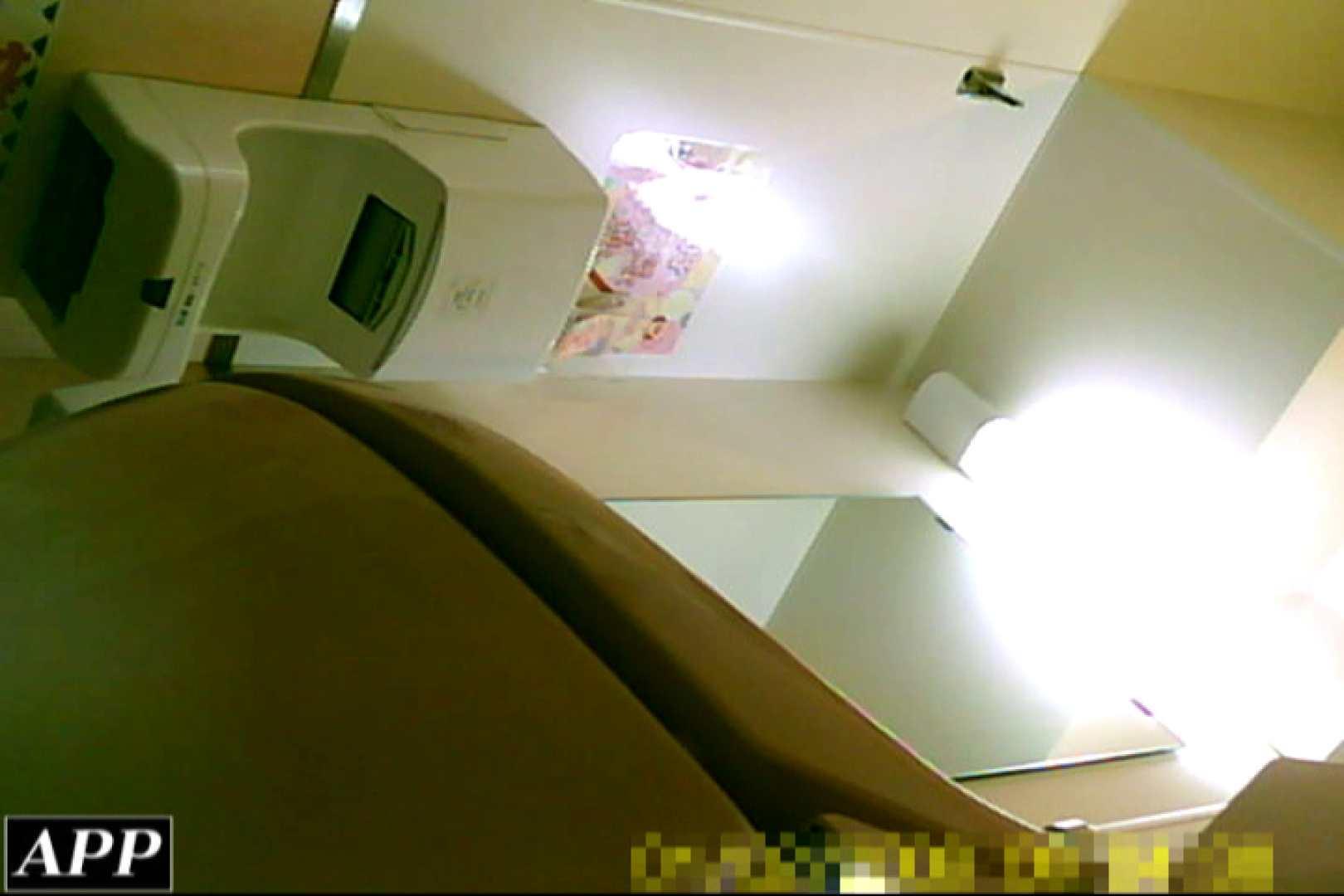 3視点洗面所 vol.06 マンコ ヌード画像 87連発 45