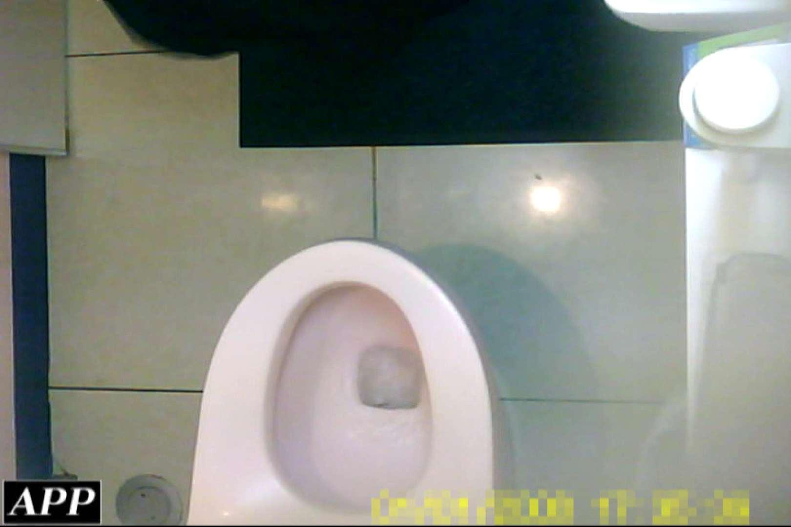 3視点洗面所 vol.19 お姉さん達のオマンコ ヌード画像 83連発 19