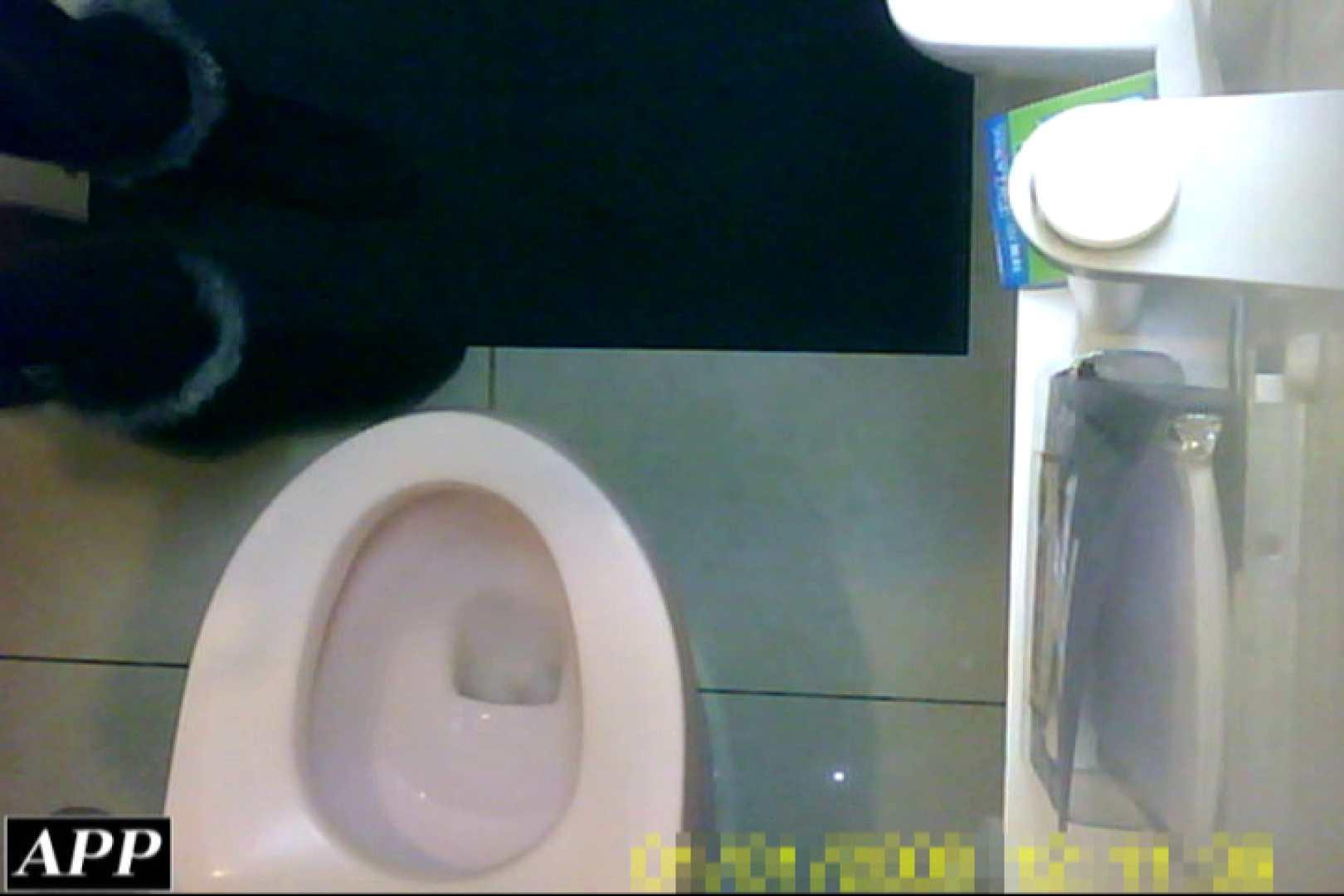 3視点洗面所 vol.35 お姉さん達のオマンコ のぞき動画キャプチャ 48連発 5