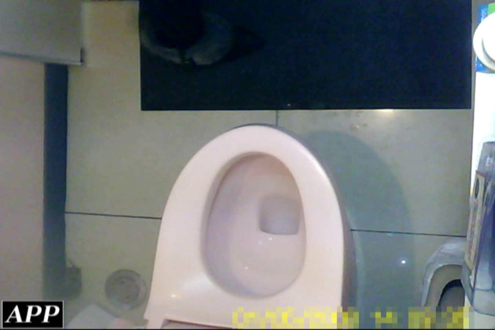 3視点洗面所 vol.35 お姉さん達のオマンコ のぞき動画キャプチャ 48連発 19