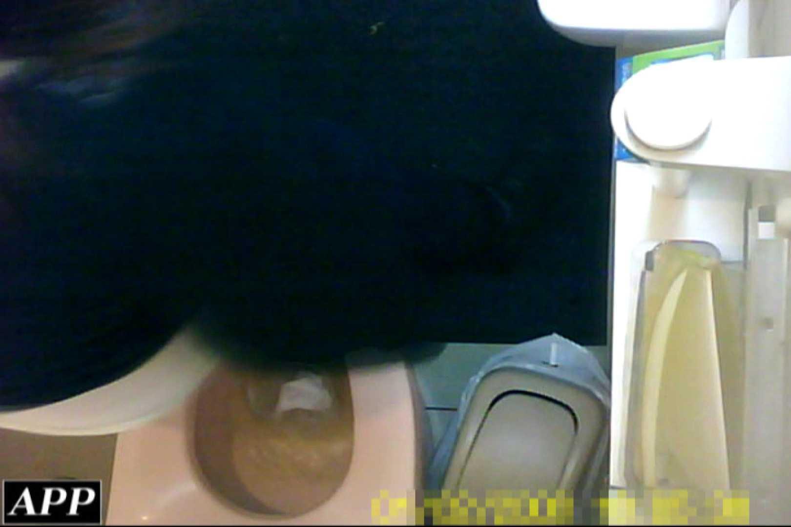 3視点洗面所 vol.49 たまらん肛門 | 0  91連発 57