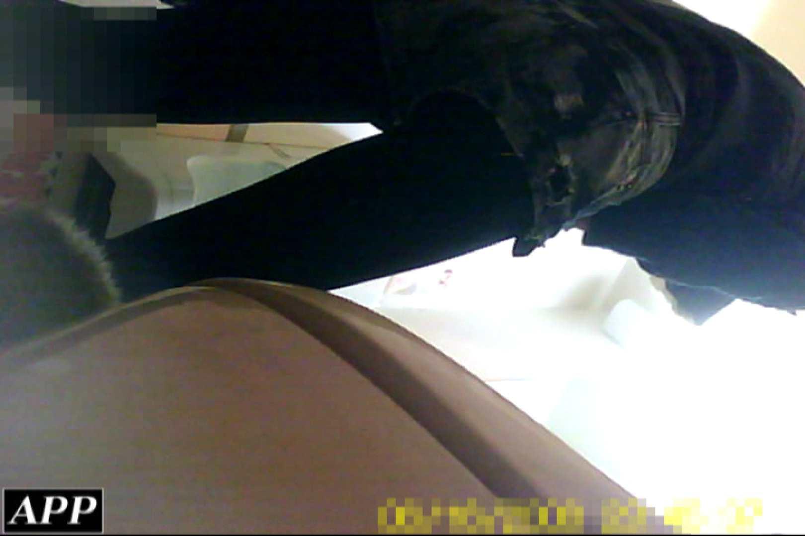 3視点洗面所 vol.66 洗面所 のぞき動画キャプチャ 52連発 31