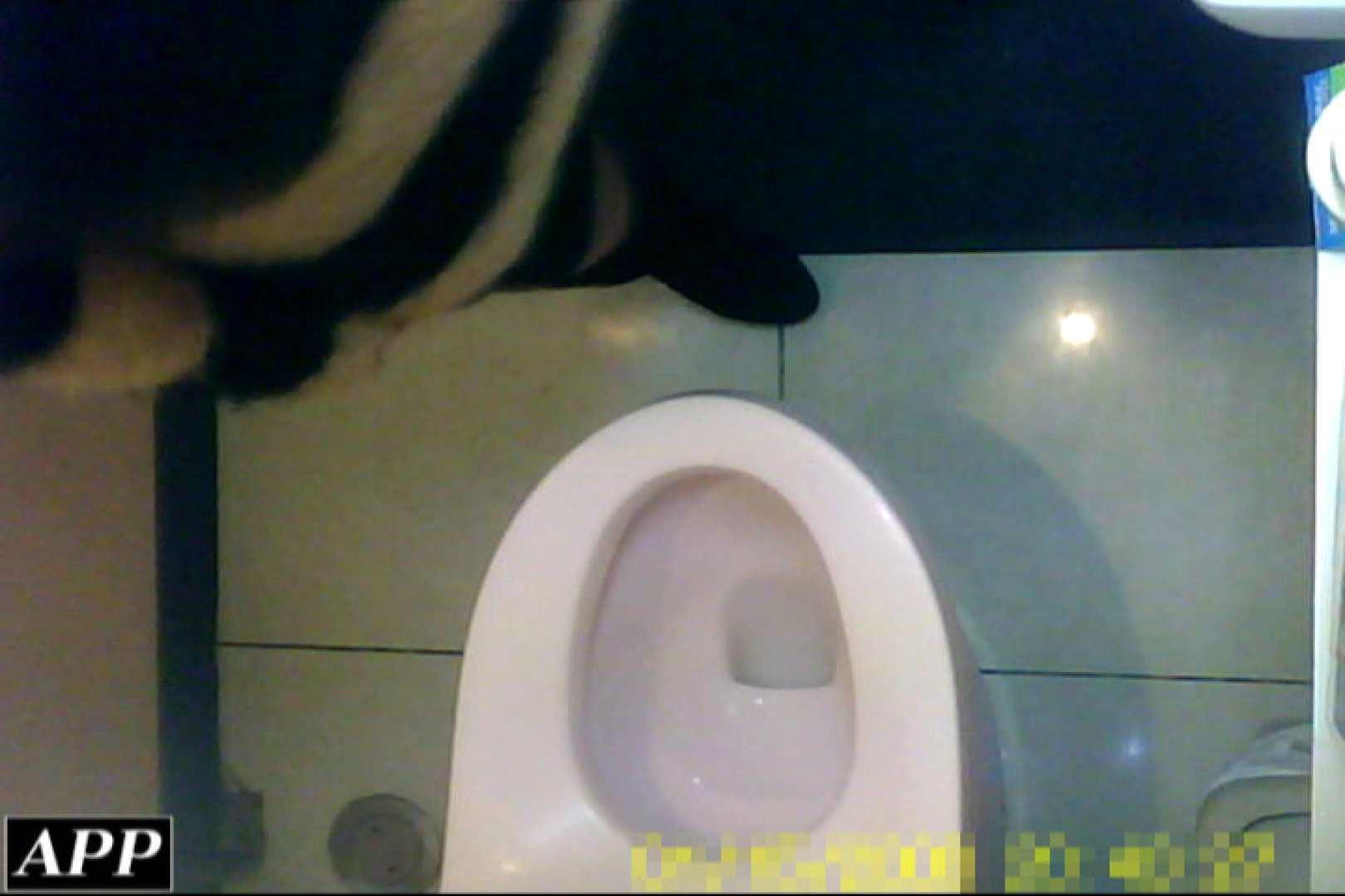 3視点洗面所 vol.69 お姉さん達のオマンコ おまんこ動画流出 66連発 14